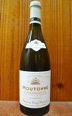 シャブリ グラン クリュ 特級 ラ ムートンヌ 2014 ドメーヌ ロン デパキ 正規 白ワイン 辛口 750ml (シャブリ・グラン・クリュ・特級・ラ・ムートンヌ)
