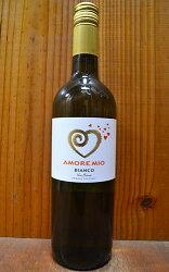 【555均】【12本ご購入で送料・代引無料】アモーレ ミーオ ビアンコ ソルド社 ハートラベル 限定品Amore Mio Bianco Casa Soldo Vino da Tavola