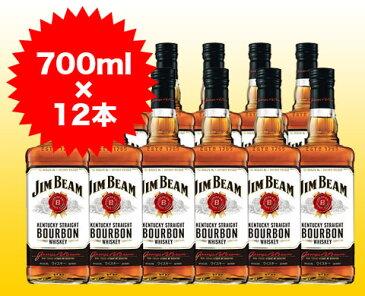 【12本セット】【送料無料】ジムビーム バーボン ウイスキー 700ml×12本 ケース [12本入り] 正規品 ケンタッキー ジェームズ ビーム 40% ハードリカー