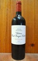 シャトー オー バージュ リベラル 2013 メドック グラン クリュ クラッセ 公式格付第5級 フランス ボルドー AOCポイヤック 赤ワイン 辛口 フルボディ 750ml (シャトー・オー・バージュ・リベラル)Chateau Haut Bages Liberal [2013] AOC Pauillac