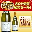 【6本以上ご購入で送料・代引無料】リュリー ブラン 2014 セラー出し ルイ ラトゥール社 AOC リュリー ブラン 正規品 フランス ブルゴーニュ 白ワイン 辛口 750ml (リュリー・ブラン)Rully Blanc [2014] Louis Latour AOC Rully Blanc