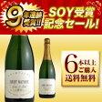 """【6本以上ご購入で送料・代引無料】ドラピエ シャンパーニュ ブリュット ナチューレ ブラン ド ノワール ノン ドゼ (ドサージュ ゼロ) 泡 白 辛口 シャンパン 750mlDRAPPIER Champagne Brut """"Nature""""Pinot Noir Zero Dosage"""