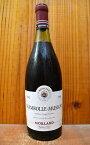 シャンボール ミュジニー 1942 古酒 モワラール社 (シャルル トマ) (モワラールグループ) フランス ブルゴーニュ AOCシャンボール ミュジニー 正規 赤ワイン 辛口 フルボディ 750ml (シャンボール・ミュジニー)
