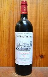 【6本以上ご購入で送料・代引無料】シャトー ヴェイラック 1998 AOCサンテミリオン (シャトー元詰) (ヴィニョーブル ベランジェ) フランス 赤ワイン ワイン 辛口 750ml (シャトー・ヴェイラック)Chateau VEYRAC [1998] AOC SAINT-EMILION