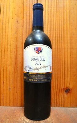 高畠 ローグルブルー マジェスティック 青おに 2014 高畠ワイナリー インターナショナル ワイン&スピリッツ2017年度 銀賞受賞酒 (シルバーメダル) 赤ワイン 辛口 フルボディ 750mlTAKAHATA Winery LOGRE BLEU Majestiue (Oak Barriqu) (日本ワイン)