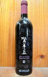 登美の丘ワイナリー ビジュノワール 2014 サントリー登美の丘ワイナリー特別醸造シリーズ 超限定品 国産ワイン 赤ワイン ワイン 辛口 フルボディ 750mlTOMI NO OKA WINERY Bijou Noir [2014] SUNTORY TOMI NO OKA WINERY