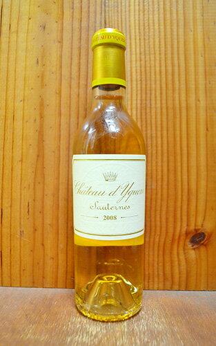 シャトー ディケム 2008 ハーフサイズ ソーテルヌ グラン プルミエ クリュ (ソーテルヌ プルミエ グラン クリュ クラッセ ソーテルヌ 第一級) 白ワイン ワイン 極甘口 375ml (シャトー イケム)Chateau d'Yquem [2008] AOC Sauternes Grand Premier Cru