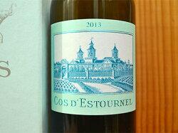 【豪華ギフト箱入】シャトー コスデストゥルネル ブラン 2014 フランス ボルドー サンテステフ AOCボルドー ブラン 箱付 ワイン 白ワイン 辛口 750ml (シャトー・コスデストゥルネル・ブラン)Chateau Cos d'Estournel Blanc [2014] AOC Bordeaux