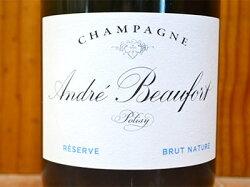 【6本以上ご購入で送料・代引無料】アンドレ ボーフォール シャンパーニュ ブリュット ナチュール レゼルヴ 2012年表記 白 辛口 泡 シャンパン 750ml フランスAndre Beaufort Champagne Reserve Brut Nature (Polisy) Bio(AB) AOC Champagne