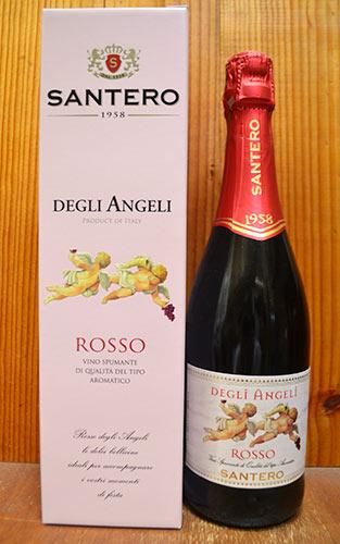 ワイン, スパークリングワイン・シャンパン  750ml DEGLI ANGELI SANTERO ROSSO Spumante Sparkling Wine Santero F.lli C.S.p.a