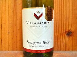 ヴィラ マリア プライベート ビン マルボロウ ソーヴィニヨン ブラン 2017 ニュージーランド 白ワイン 辛口 750ml