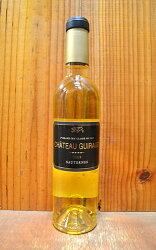 シャトー ギロー 2009 AOCソーテルヌ プルミエ クリュ クラッセ 格付第一級 ハーフサイズ 白ワイン ワイン 極甘口 375ml (シャトー・ギロー)Chateau Guiraud [2009] AOC Sauternes 1er Grand Cru Classe du Sauternes en 1855