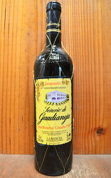 【6本以上ご購入で送料・代引無料】セニョリオ デ グァディアネハ グラン レセルバ テンプラニーリョ 1998 古酒 20周年記念ボトル ヴィニコラ デ カスティーリャ社 スペイン D.Oラ マンチャ ワイン 赤ワイン 辛口 フルボディ 750ml