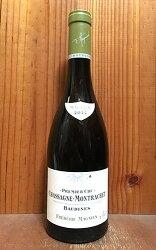 【3本以上ご購入で送料・代引無料】シャサーニュ モンラッシェ プルミエ クリュ 一級 ボーディーヌ ブラン 2015 フレデリック マニアン 白ワイン ワイン 辛口 750ml (フレデリック・マニアン)Chassagne Montrachet 1er Cru Baudines [2015]
