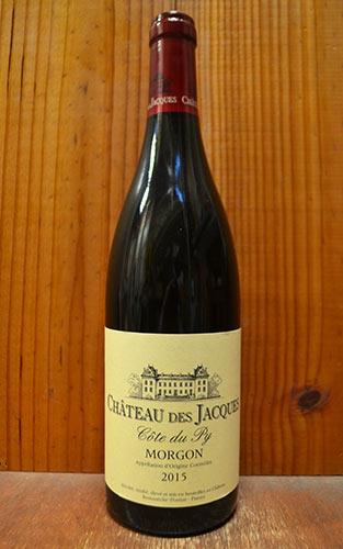 ワイン, 赤ワイン  2015 ( ) 750mlCote du Py Morgon 2015 Chateau des Jacques (Domaine Louis Jadot) AOC Morgon