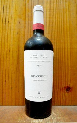 ワイン, 赤ワイン  2011 ( ) 750mlBrunello di Montalcino Beatrice 2011 San Giuseppe (Stella di Campalto)GW0501
