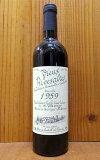 リヴザルト[1959]年 超秘蔵限定品 ドメーヌ サント ジャクリーヌ元詰 AOCリヴザルト 60周年記念ワイン バースデーヴィンテージRivesaltes [1959] Domaine Sainte Jaqueline AOC Rivesaltes