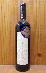 【送料無料】セーニャ 2016 エデュアルド チャドウィック&ロバート モンダヴィ チリ アコンカグア ヴァレー 高級 赤ワイン ワイン フルボディ 辛口 750mlSena [2016] Colchagua Valley (Chile)