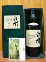 【正規品・豪華専用箱入】白州[12]年・ジャパニーズ・シングル・モルト・ウイスキー・正規品・サントリー・シングルモルト・ウイスキー・700ml・43% ハードリカーThe Hakushu Aged 12 years Single Malt Japanise Whisky 700ml 43%