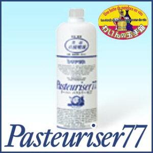 ドーバー パストリーゼ アルコール Pasteuriser