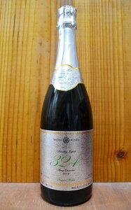 Sunday Japon(サンデー・ジャポン)・324 長野メルロースパークリングワイン[2012] 太田光代プ...