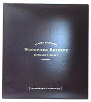 【正規品 箱入 グラス付】ウッドフォード リザーブ ロゴ入りロックグラス付 プレミアム バーボン ウイスキー 正規品 750ml 43% ハードリカー (ウッドフォードリザーブ)