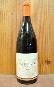 ブルゴーニュ・ピノ・ノワール[2002]年・究極限定秘蔵品・ルー・デュモン・クルティエ・セレクション・AOCブルゴーニュBourgogne Pinot Noir [2002] Lou Dumont Courtiers Selections