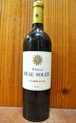 シャトー ボー ソレイユ 2011 フランス ボルドー AOCポムロール 赤ワイン 辛口 フルボディ 750ml (シャトー・ボー・ソレイユ)Chateau Beau Soleil [2011] AOC Pomerol (Thierry RUSTMANN)
