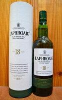 【箱入】ラフロイグ[18]年・アイラ・シングルモルト・ラフロイグ蒸留所元詰・オフィシャルボトル・ノンチルフィルタード・バーボン樽100%・700ml・48度 ハードリカーLAPHROAIG [18] Years Old Islay Single Malt Scotch Whisky 700ml 48% Box