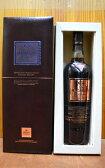 【豪華箱入】ザ・マッカラン・オスクーロ・1824シリーズ・免税売店向け・ハイランド・シングル・モルト・スコッチ・ウイスキー・オフィシャルボトル・1987年&1997年・700ml・46.5% ハードリカー