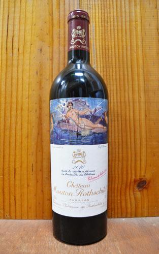 ワイン, 赤ワイン  2010 AOC 98 750m