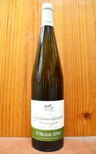 ワイン, 白ワイン  2017 DOC 750mlMoscato Giallo 2017 San Michele Appiano
