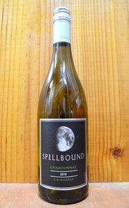 バウンド シャルドネ モンダヴィ ジュニア mlSPELLBOUND Chardonnay Spellbound California