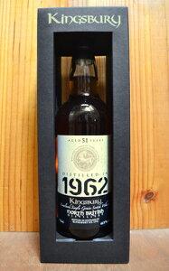 【箱入】ノース・ブリティッシュ[1962]年・[51]年もの・シングル・グレーン・スコッチ・ウイス...