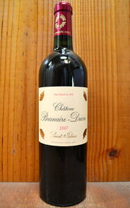 シャトー デュクリュ メドック クラッセ ジュリアン フランス ボルドー 赤ワイン シャトー・ブラネール・デュクリュ