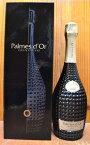 ニコラ フィアット キュヴェ パルメ ドール ミレジム 2006 (パルムドール) (パルム・ドール) 正規 箱付 金賞受賞 白 泡 シャンパン 750ml ニコラフィアット (ニコラ・フィアット・キュヴェ・パルメ・ドール)