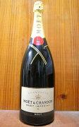 ブリュット アンペリアル モエ・エ・シャンドン フランス シャンパーニュ マグナムサイズ シャンパン