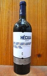 ヘクラ 2014 ボデガス カスターニョ ヘクラ ムルシア イエクラ スペイン 赤ワイン 辛口 フルボディ 750mlCASTANO HECULA [2014] BODEGAS CASTANO