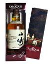 【特製カートン・山崎BOOK付き】山崎・シングルモルト・ウイスキー・正規代理店品・山崎蒸留所・謹製・700ml・43%[GIFT BOX・BOOK]THE YAMAZAKI SINGLE MALT WHISKY YAMAZAKI DISTILLERY 700ml 43%