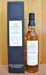 【箱入】アベラワー[1970]年・[40]年もの(2010年瓶詰め)・キャプテンバーンズ・スコッチウイス...