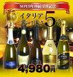 SOY9年連続受賞記念 玉手箱ハッピースパークリング5本セットUKIUKI SET OF SHOP OF THE YEAR