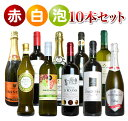 【送料無料】限定200セット!びっくりプライス!大感謝祭!うきうきワイ...