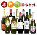 【送料無料】限定200セット!びっくりプライス!大感謝祭!う...
