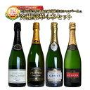 【60セット限定】超特別企画!うきうき厳選!15周年記念限定販売!高級辛口シャンパーニュ究極豪華4本セット【送料無料】Ukiuki Set of 15th Anniversary Special Champagne set