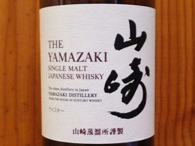 【お一人様3本限り】山崎・シングル・モルト・ウイスキー・正規代理店品・山崎蒸留所謹製・700ml・43%THE YAMAZAKI SINGLE MALT WHISKY YAMAZAKI DISTILLERY 700ml 43%・・・ 画像1