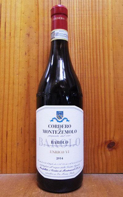 CorderodiMontezemolo(コルデロ・ディ・モンテツェモロ)『バローロヴィーニャ・エンリコ6世』