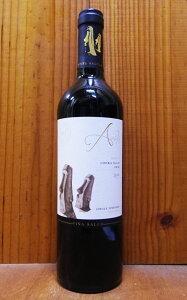 【500均】アリキ メルロー シングル ヴィンヤード 2019 ヴィーニャ ラルコ社 (アクッラ家) クリコ ヴァレーAriki Merlot single vineyard [2019] Vina RALCO (Achurra Family) curico valley (chile)