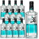 [送料無料・12本セット・正規品]サントリージン 翠(すい)ジャパニーズ クラフト ジン 700ml 40%SUNTORY GIN SUI JAPANEASE GIN 700ml 40% gin_SUIG・・・