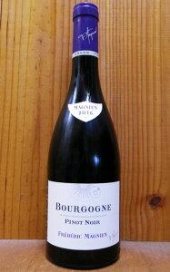 【6本以上ご購入で送料・代引無料】ブルゴーニュ ピノ ノワール 2017年 セラー出し オーク樽熟成 フレデリック マニャン(ノンフィルター 無清澄)正規品 AOCブルゴーニュ ピノ ノワールBourgogne Pinot Noir 2017 Frederic Magnien AOC Bourgogne Pinot Noir