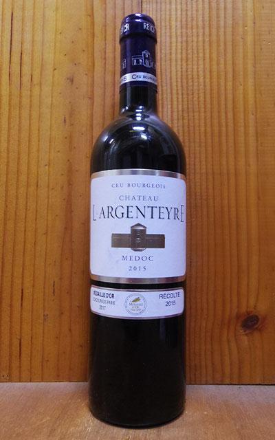 ワイン, 赤ワイン  2015 AOC 90 100 Chateau LARGENTEYRE 2015 AOC Medoc